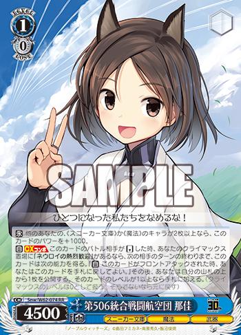 f:id:sasuga_kazuha:20190315170813p:plain