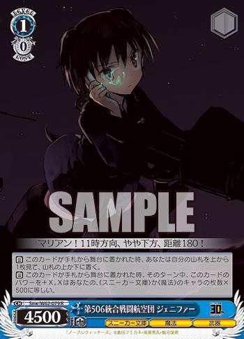 f:id:sasuga_kazuha:20190315170820p:plain