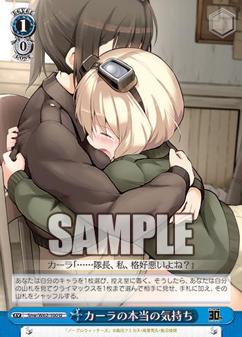 f:id:sasuga_kazuha:20190315170830p:plain