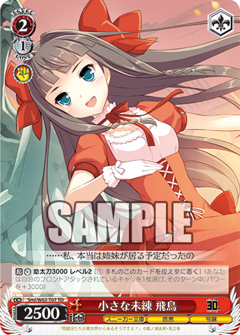 f:id:sasuga_kazuha:20190319231242p:plain