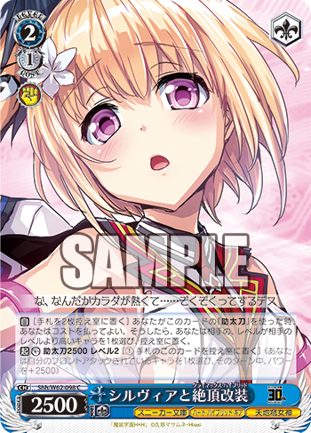f:id:sasuga_kazuha:20190322220437p:plain