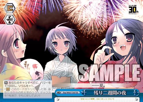 f:id:sasuga_kazuha:20190325172640p:plain