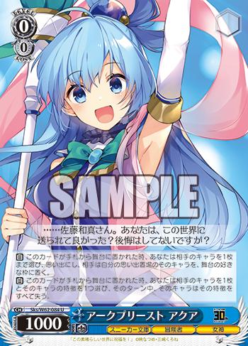 f:id:sasuga_kazuha:20190325172644p:plain