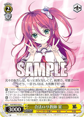 f:id:sasuga_kazuha:20190330232754p:plain
