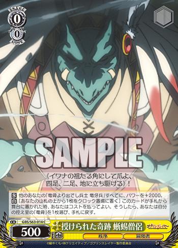 f:id:sasuga_kazuha:20190403162517p:plain