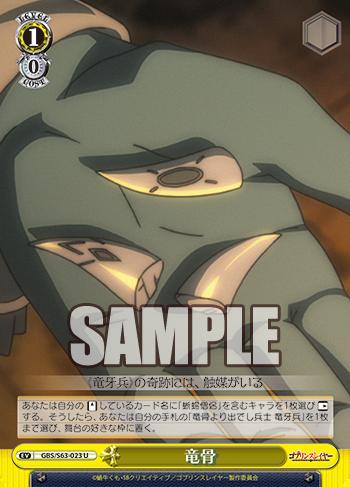 f:id:sasuga_kazuha:20190403162525p:plain