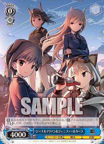 f:id:sasuga_kazuha:20190404171746p:plain
