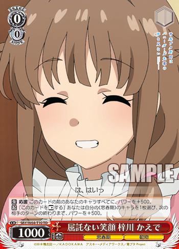 f:id:sasuga_kazuha:20190404173600p:plain
