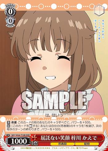 f:id:sasuga_kazuha:20190404173601p:plain