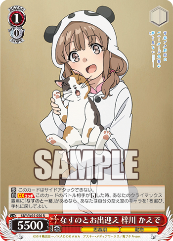 f:id:sasuga_kazuha:20190404173626p:plain