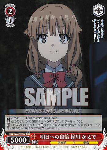 f:id:sasuga_kazuha:20190404173630p:plain