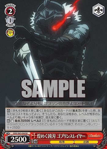 f:id:sasuga_kazuha:20190409161133p:plain