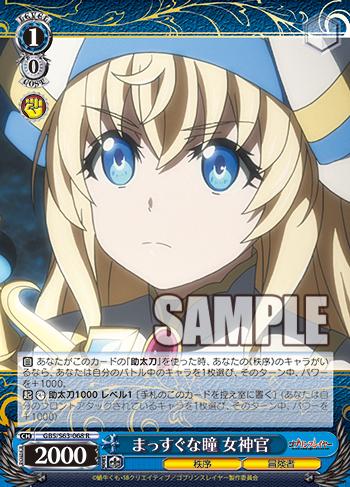 f:id:sasuga_kazuha:20190412164231p:plain
