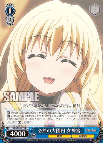 f:id:sasuga_kazuha:20190412164238p:plain