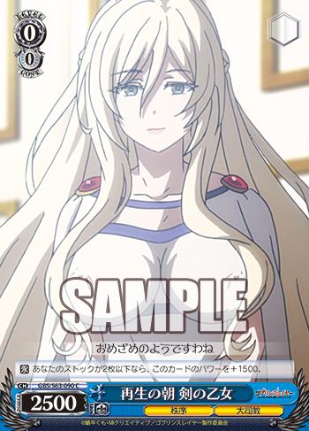 f:id:sasuga_kazuha:20190412164241p:plain