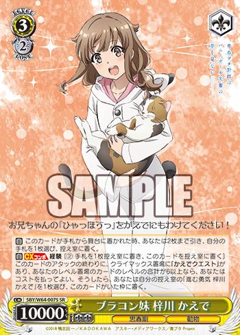 f:id:sasuga_kazuha:20190416162833p:plain