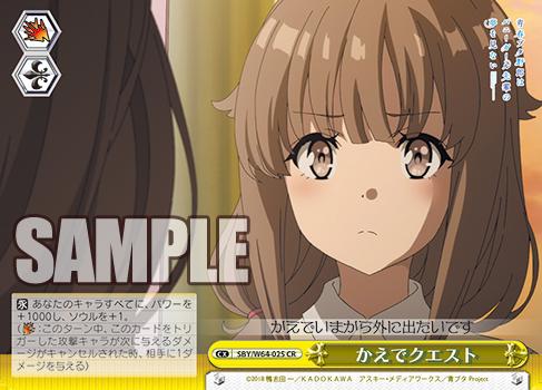 f:id:sasuga_kazuha:20190416162845p:plain