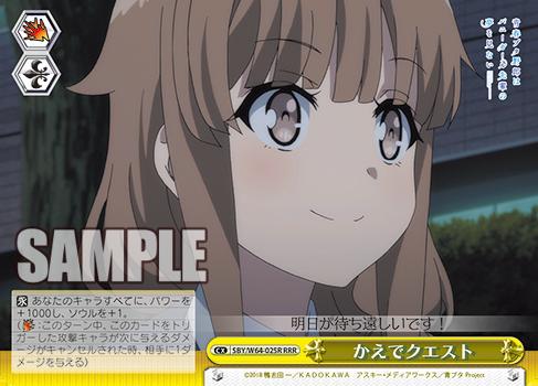 f:id:sasuga_kazuha:20190416162847p:plain