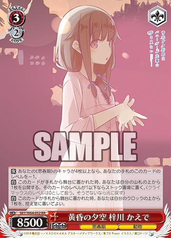 f:id:sasuga_kazuha:20190416162857p:plain