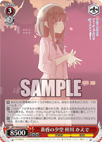 f:id:sasuga_kazuha:20190416162859p:plain
