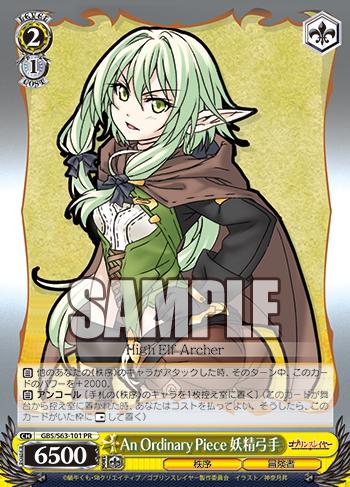 f:id:sasuga_kazuha:20190418163612p:plain