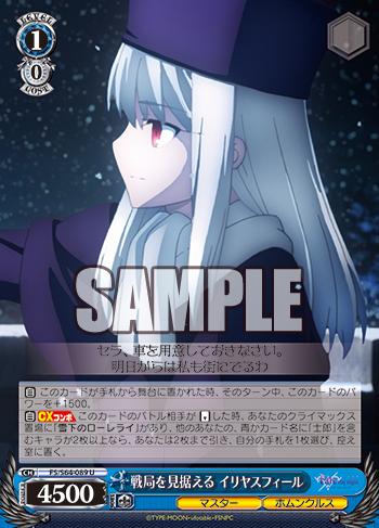 f:id:sasuga_kazuha:20190508171728p:plain