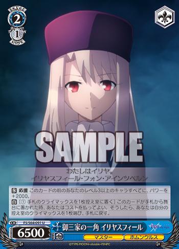 f:id:sasuga_kazuha:20190508171730p:plain
