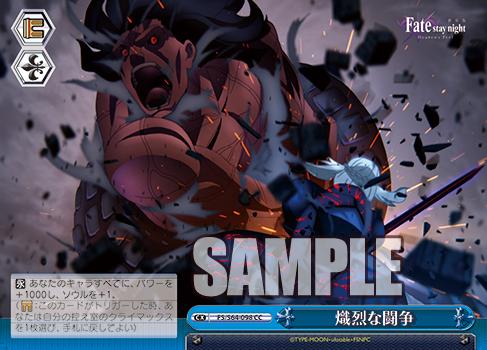 f:id:sasuga_kazuha:20190508171736p:plain