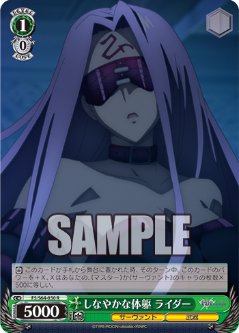 f:id:sasuga_kazuha:20190513202554p:plain