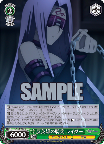 f:id:sasuga_kazuha:20190513202600p:plain