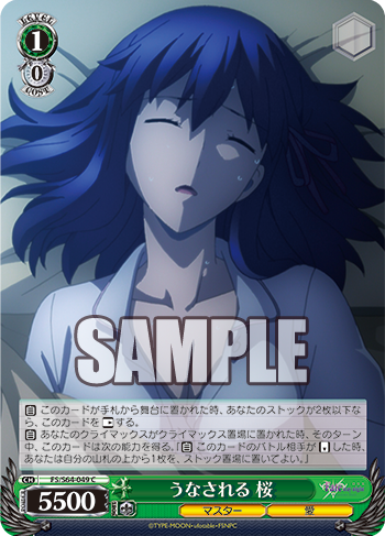 f:id:sasuga_kazuha:20190513202606p:plain