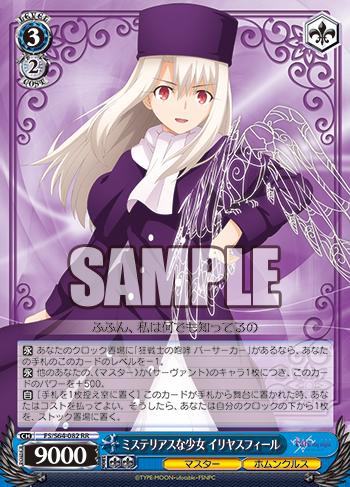 f:id:sasuga_kazuha:20190513234110p:plain