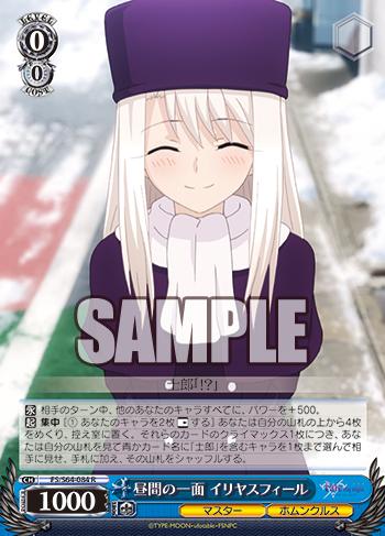 f:id:sasuga_kazuha:20190513234118p:plain