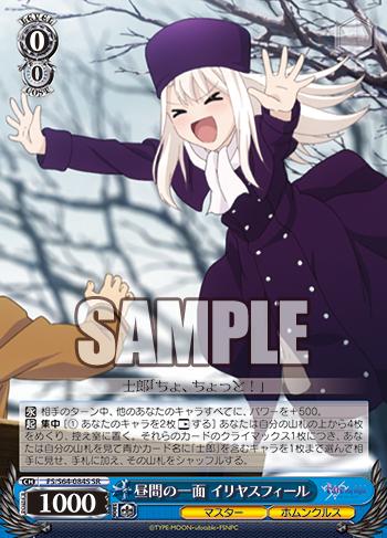 f:id:sasuga_kazuha:20190513234121p:plain