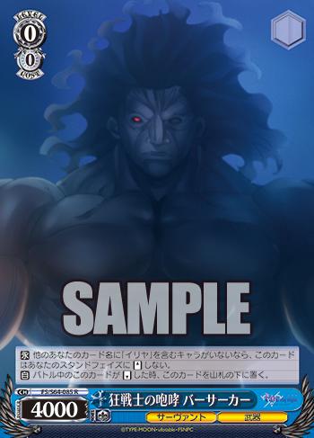 f:id:sasuga_kazuha:20190513234124p:plain