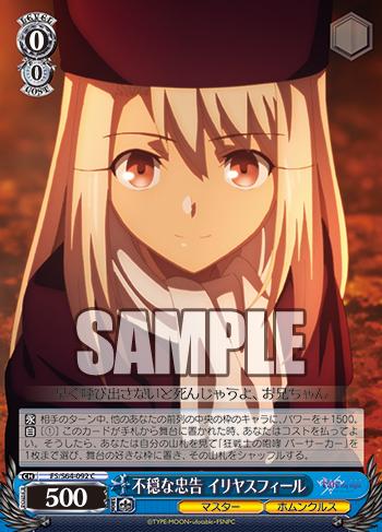 f:id:sasuga_kazuha:20190513234144p:plain