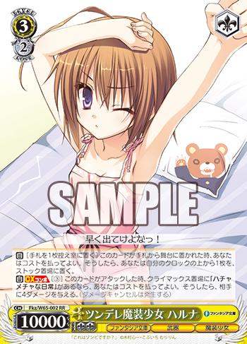 f:id:sasuga_kazuha:20190514005856p:plain