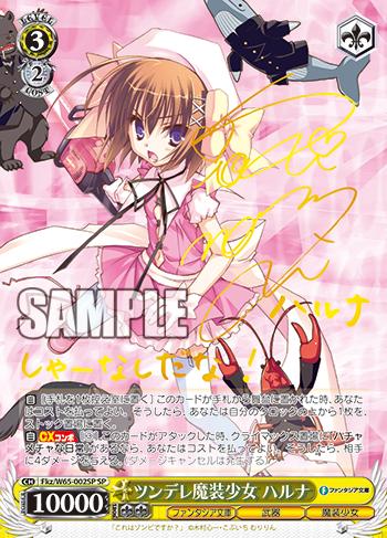 f:id:sasuga_kazuha:20190514005859p:plain