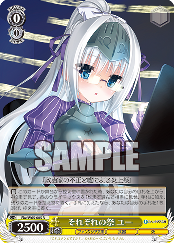 f:id:sasuga_kazuha:20190514005902p:plain
