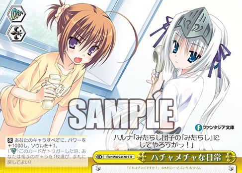 f:id:sasuga_kazuha:20190514005916p:plain