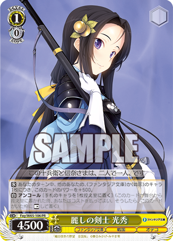 f:id:sasuga_kazuha:20190514005933p:plain