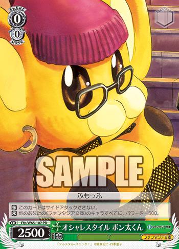 f:id:sasuga_kazuha:20190514005935p:plain
