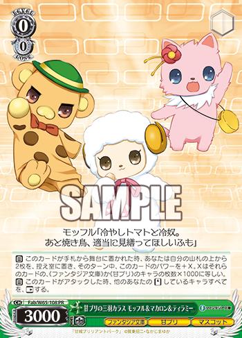 f:id:sasuga_kazuha:20190514005939p:plain