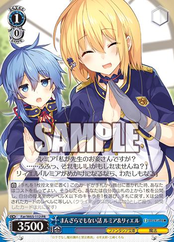 f:id:sasuga_kazuha:20190514005950p:plain