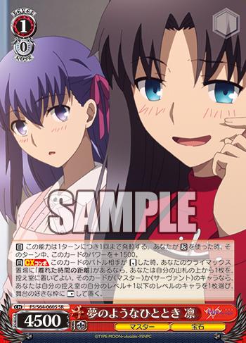 f:id:sasuga_kazuha:20190515003354p:plain