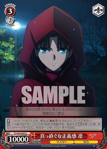 f:id:sasuga_kazuha:20190515003404p:plain