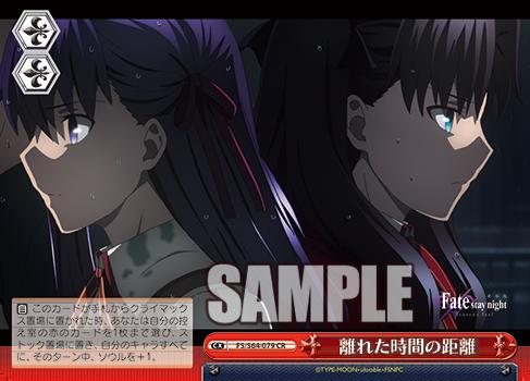 f:id:sasuga_kazuha:20190515003415p:plain