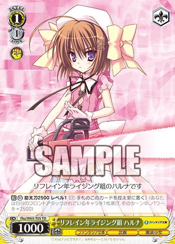 f:id:sasuga_kazuha:20190516005508p:plain