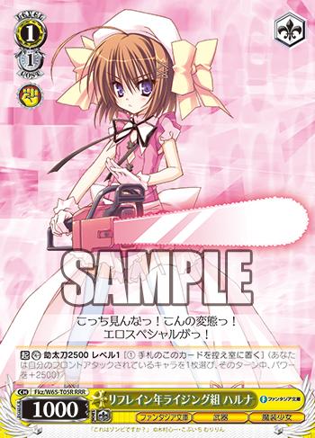 f:id:sasuga_kazuha:20190516005511p:plain
