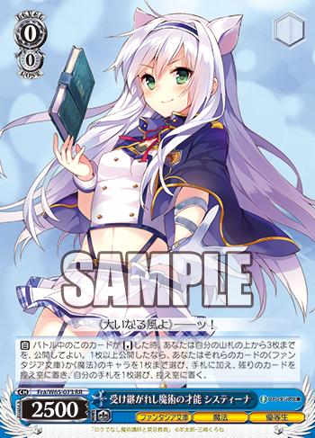 f:id:sasuga_kazuha:20190516005513p:plain
